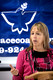 Medea Benjamin speaks for Coalition for Peace Action